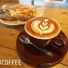 全粒粉パンとスペシャルティコーヒーのお店『emma coffee』 【北摂カフェ】