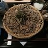 GINZA SIX | ギンザ シックスから、京都鴨そば専門店 浹(あまね)へ行ってみた。(日本橋小舟町)