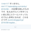 RaspberryPi 3 をh264動画変換サーバにする(twitter情報 mpegts2h246.sh を試す)