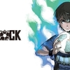 【エゴイストこそ最強!?】世界一のストライカーを育てる~【BLUE LOCK】がアツイ!!!