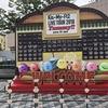 キスマイ コンに薮宏太と永瀬廉が見学に来ていたレポ