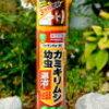 2014/06/13 ゴマダラカミキリ2匹目