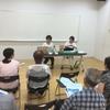 第234回県政スクエア~テーマ:「認知症カフェについて」~開催