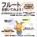 【8/4(土)】フルートを吹いてみよう!【初めてのお子様限定イベント】