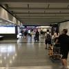 香港トランジット 短時間観光まとめ