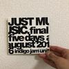 indigo jam unit が好きすぎるなで肩のベストアルバム3選
