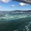 冬に徳島を旅行するなら、ココに行くべし。うずしお観潮船とココクラブとすろっぴー。