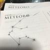 【水瓶座歌人アンソロジー METEORO】に参加させていただきました