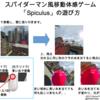 Oculus Festival in Japan Vol.2の出展報告と初心者がVRゲームを作って得た所感