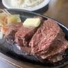 三冠ヘビー級王者のステーキを喰らう ステーキ居酒屋チャンプ(茨城県つくば市)