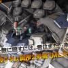 【ガンダム】追加機体はガンダム試作2号機(MLRS)【バトルオペレーション2】