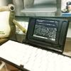 【日記】2017年2月8日(水)「ポメラで日記を書く、そして、仕事の原体験。」