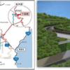 静岡県 伊豆スカイライン 十国橋のリニューアル工事が完了