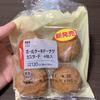 【クリームが??】ローソンにお手軽サイズのドーナツが売っていたので紹介&正直レビュー!!