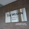 ザ・ウエスティン・ルスツリゾート プラチナ・チタンメンバーのラウンジ特典について