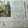「kapiwとapappo〜アイヌの姉妹の物語〜」残念ながら東京・ユーロスペースでは公開終了