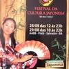 日本文化祭り em Salvador