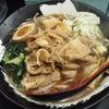 札幌市豊平区平岸 さっぽろらぁめん くわの実 で肉盛りラーメン(しょうゆ)