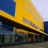 IKEAのソフトクリーム