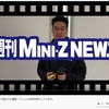 【Mini-Z】ミニッツAWDって確かに面白いのかも ~週刊MINI-Z NEWS~