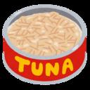 そこにあるのはツナ缶だ。