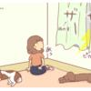 『雷なんてへっちゃら?』【トイプードル・キャバリア4コマ】