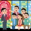 【迫真相撲部】東大生テレビ出演の裏技