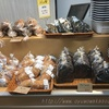 池袋パン祭り(東武百貨店池袋店)2日目も行きました。人の多さに圧倒!