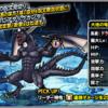 【DQMSL】「大地の竜バウギア」は竜の呪文見切りで疾風呪文対策!つねにアタックカンタで斬撃も!