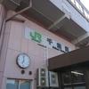 気動車目的の日帰り旅行(4/20小樽その1)