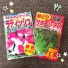 野菜の水耕栽培をはじめました