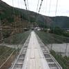 谷瀬の吊り橋 (奈良県吉野郡十津川村谷瀬)