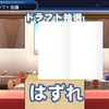 【パワプロ2018ペナント】最強の盾で日本一を目指す 10