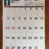 2020年 専業主婦のカレンダー選び。4人家族におすすめのカレンダーは記入欄のあるもの!