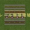 【マインクラフト】Switch 統合版 レール無限増殖が可能だった 最新バージョンでできるレール増殖方法