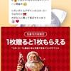 【激安コーラ!?】コカコーラが1本50円で飲める方法!