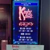 「キンキーブーツ2016(ブロードウェイキャスト版)」【感想】