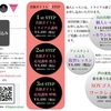 【6月】鳥山真翔ワークショップスケジュール