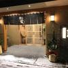 札幌のすし善に行ってきました