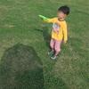 息子が午前保育だったので二人で公園へ行って遊び倒して疲れた話