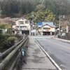 3/31 都民の森〜風張峠から奥多摩湖