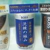 スタバ1杯380円