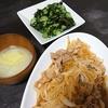 豚こまスタミナ焼き、酢の物、味噌汁