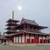 11月の大阪旅行 2泊3日 3日目