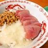 とろろご飯(びんちょう鮪)(中国妻料理)