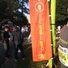 【レポ前半】静岡マラソン2019