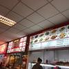 スワンナプーム空港にもフードコートがあった!「Magic Food Point」@バンコク