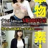 【VR】【本物素人】ナンパ連れ込みVR303号室!高額謝礼に葛藤する18才の美少女大学生 秘密の動画