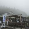 初富士山へ!