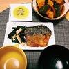 晩ごはん▶︎さばの照り焼き定食